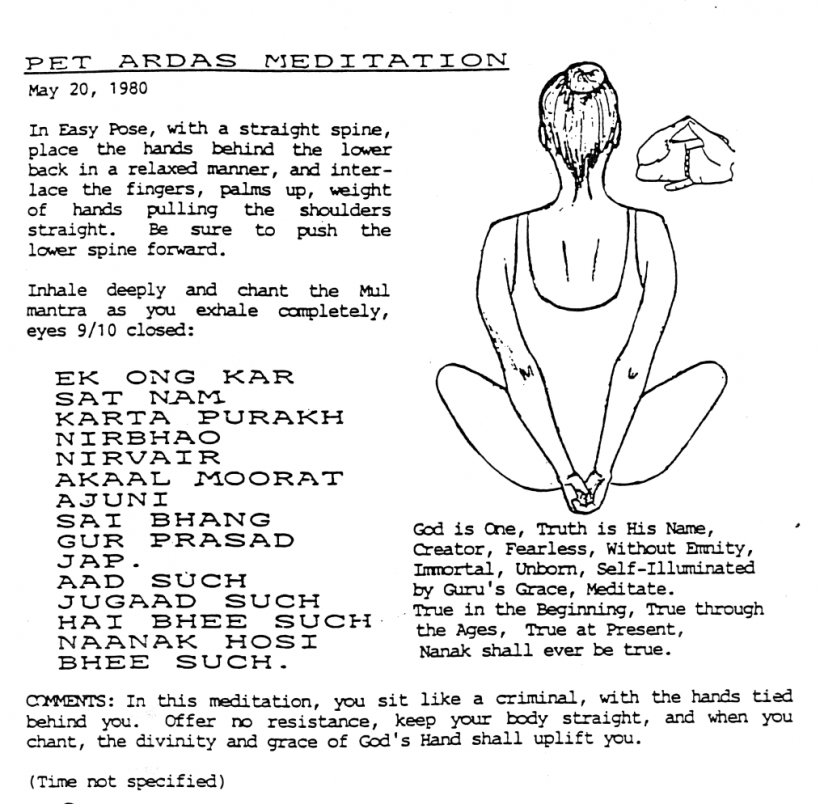 Pet Ardas Meditation